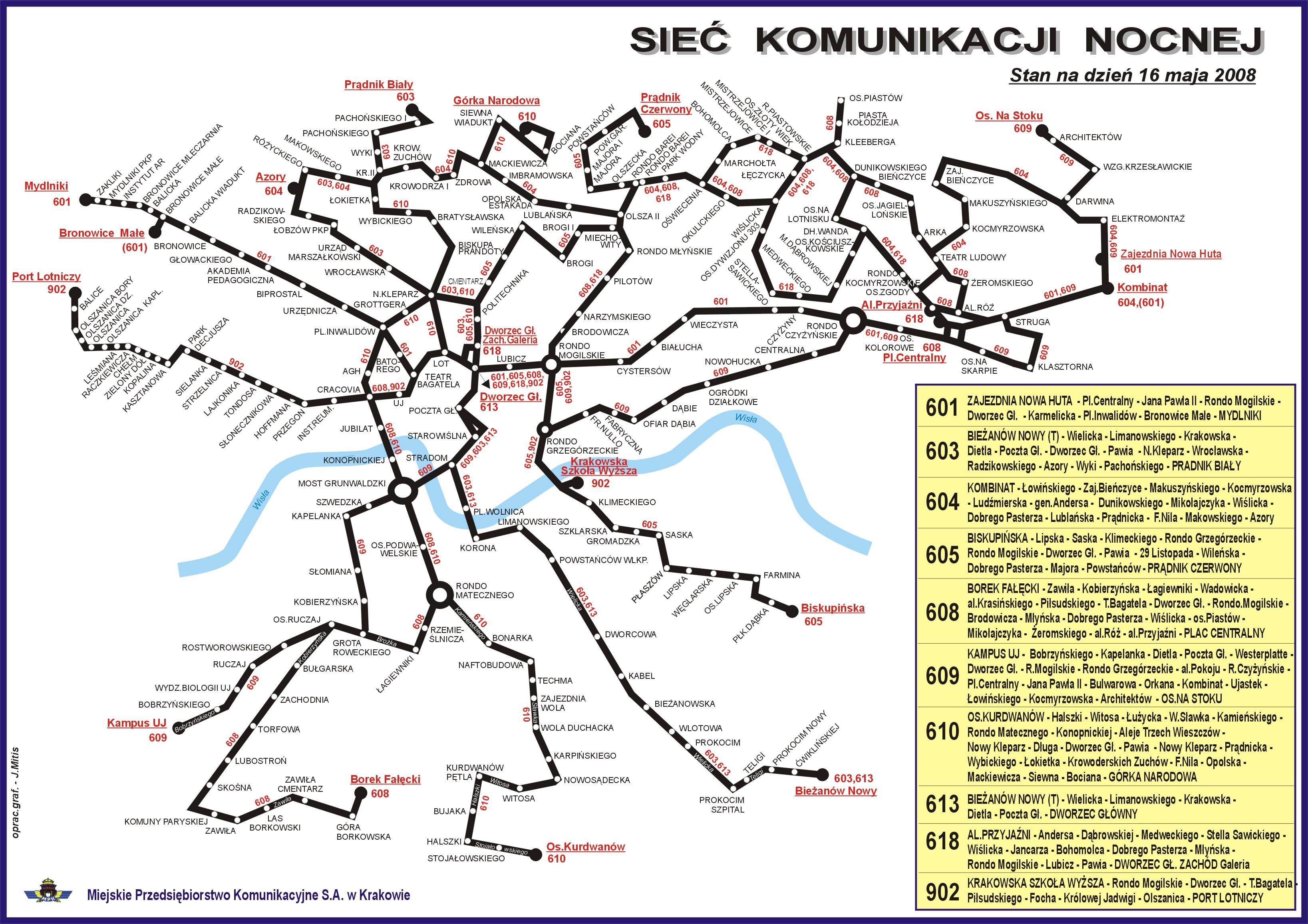 схема маршрут 6 трамвая москва